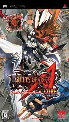 Guilty Gear XX Accent Core Plus ? PSP ISO CSO